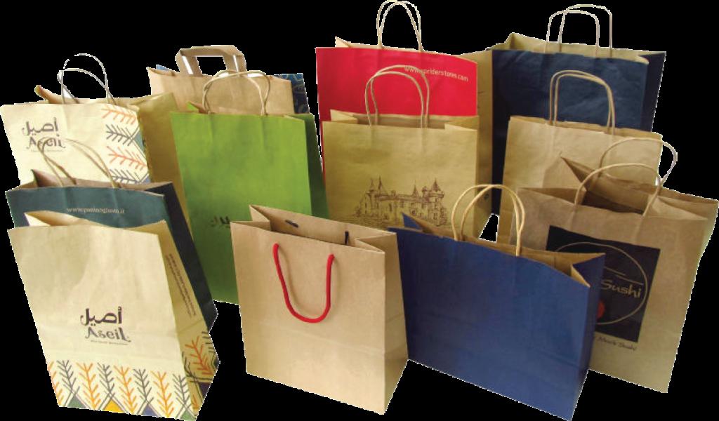 Kraft Paper Bags paper bags